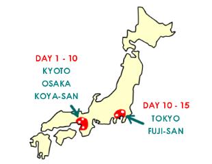 Travelogue Japan