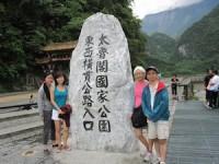 Client testimonial - Taiwan